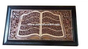 Kaligrafi Ayat Kursi Mahoni Model Alquran