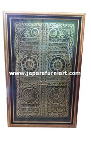 Kaligrafi Pintu Ka'bah