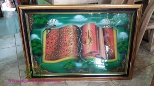 Kaligrafi Kitab Ayat Kursi