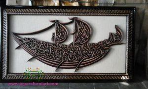 Kaligrafi Ayat Kursi Model Perahu